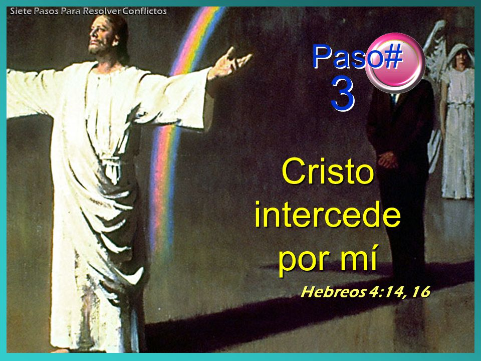 Cristo intercede por mí