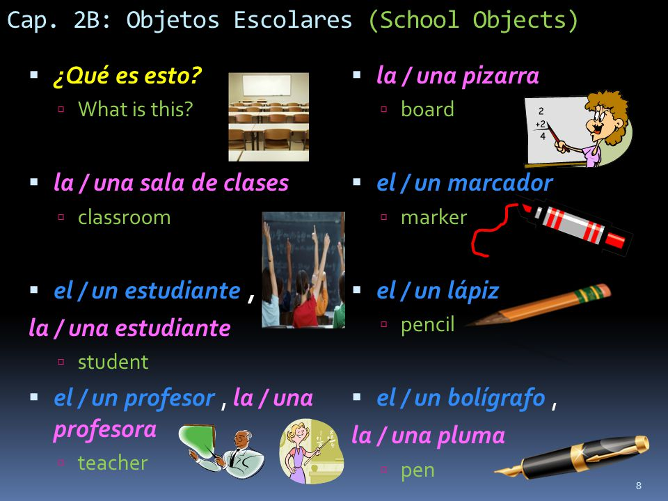 Cap. 2B: Objetos Escolares (School Objects)