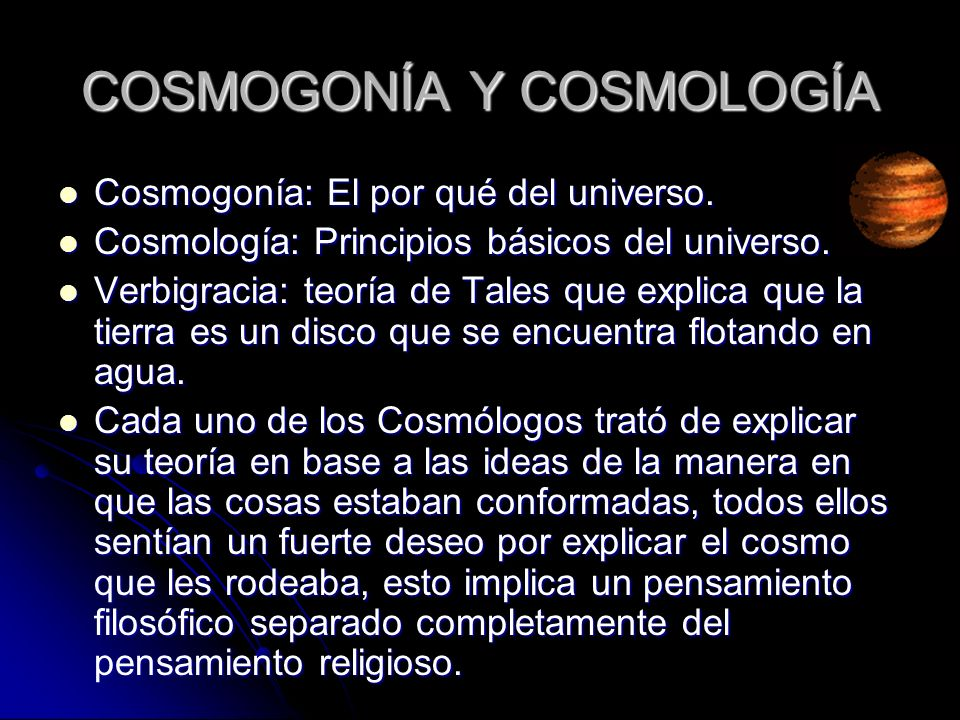 COSMOGONÍA Y COSMOLOGÍA