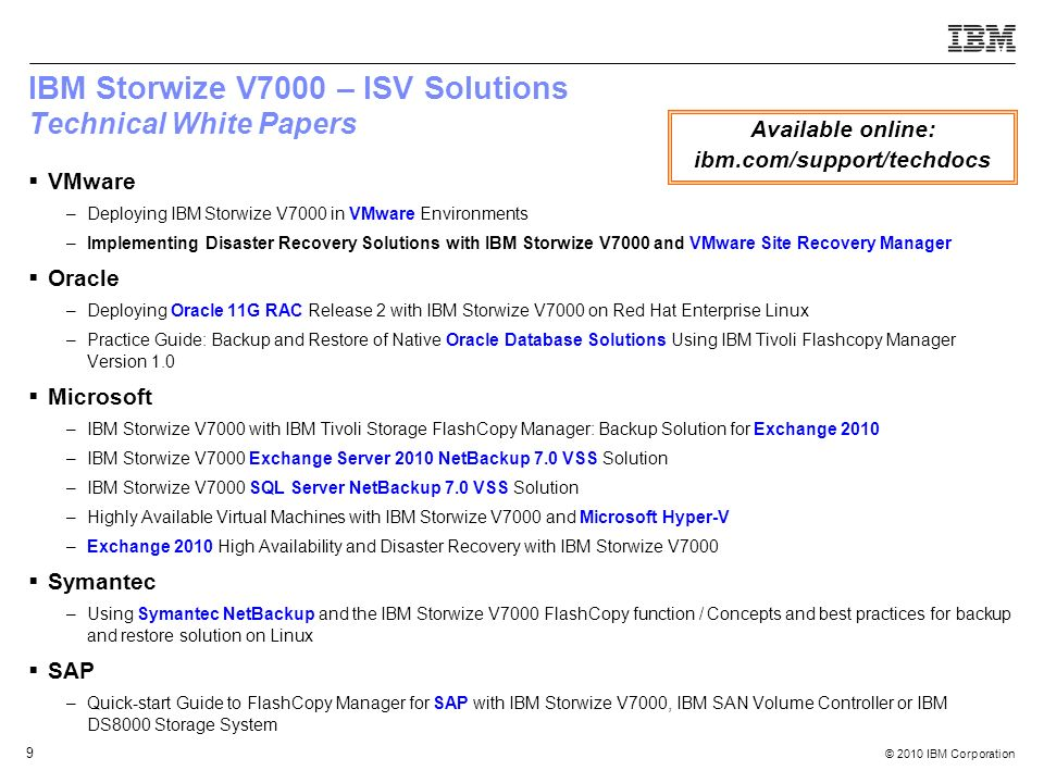 IBM Storwize V7000 – ISV Solutions Technical White Papers