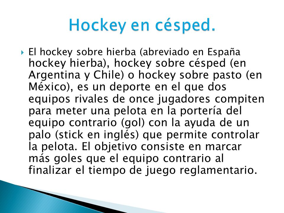 Hockey en césped.
