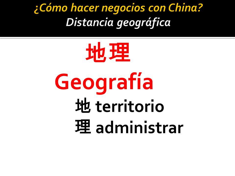 ¿Cómo hacer negocios con China Distancia geográfica