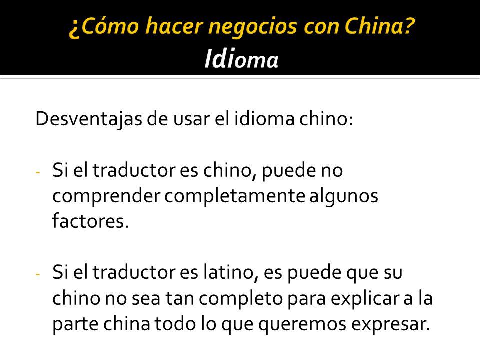 ¿Cómo hacer negocios con China Idioma