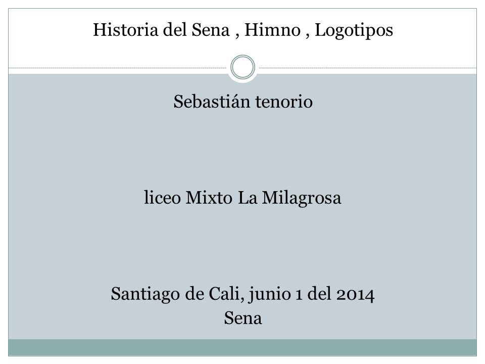 Historia del Sena , Himno , Logotipos