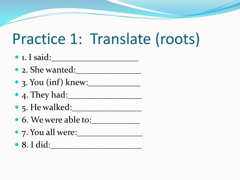 Practice 1: Translate (roots)