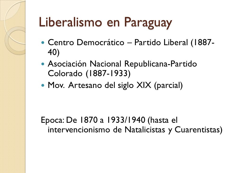 Liberalismo en Paraguay