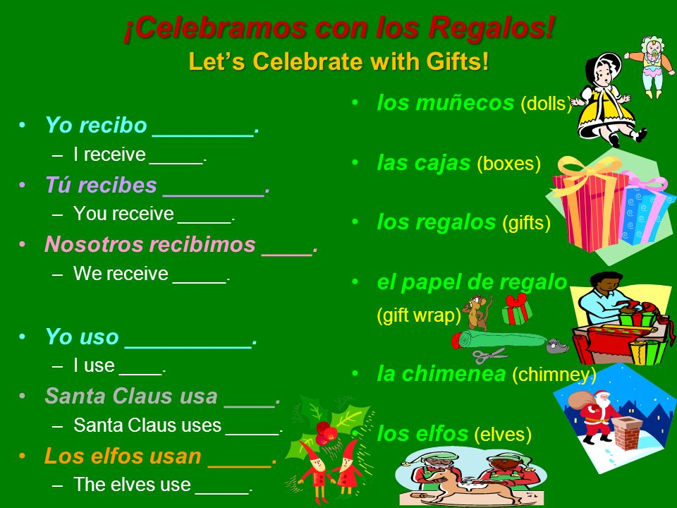 ¡Celebramos con los Regalos! Let's Celebrate with Gifts!