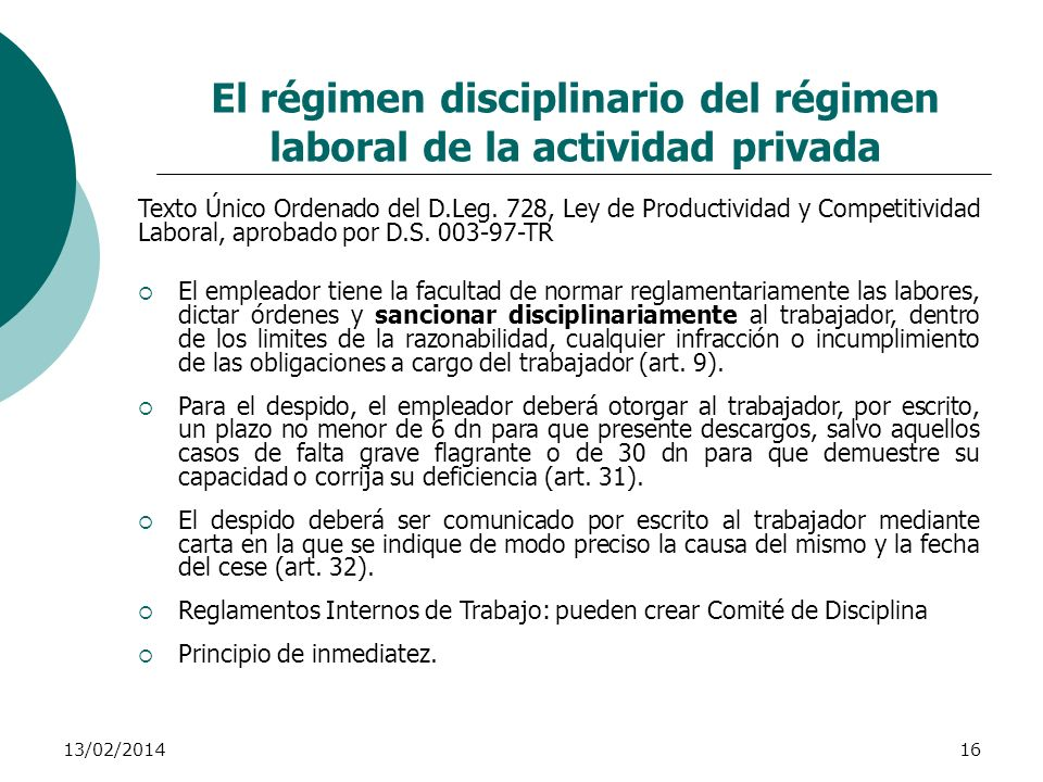 El régimen disciplinario del régimen laboral de la actividad privada