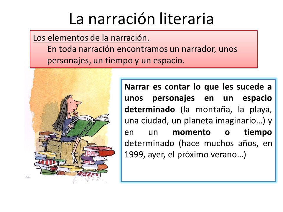 La narración literaria