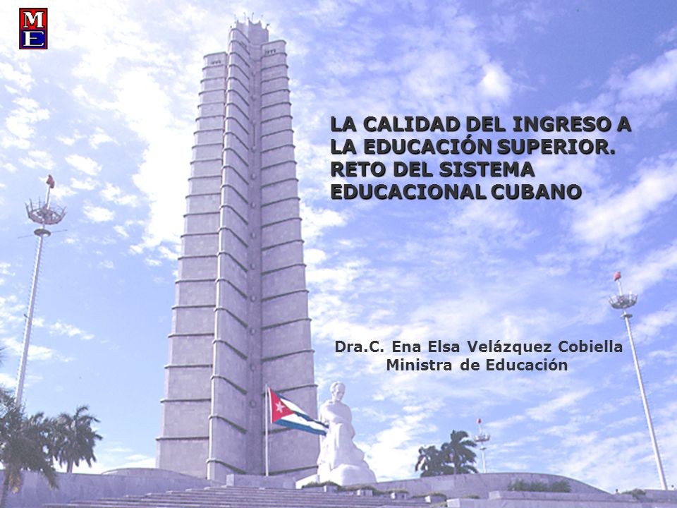LA CALIDAD DEL INGRESO A LA EDUCACIÓN SUPERIOR