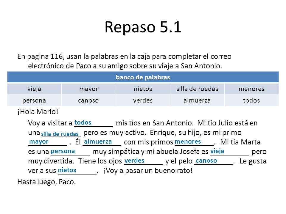 Repaso 5.1