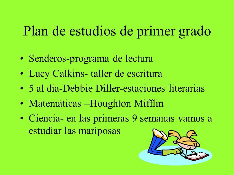 Plan de estudios de primer grado