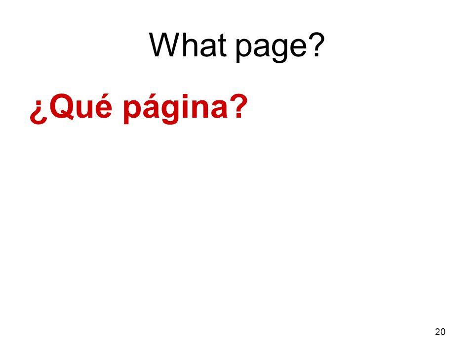 What page ¿Qué página
