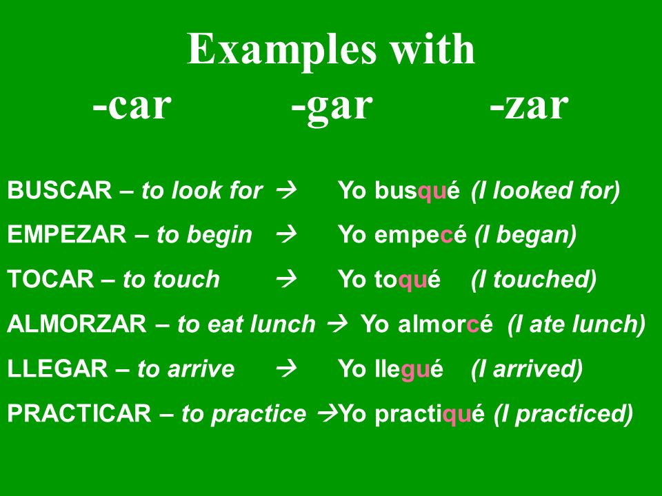 Examples with -car -gar -zar
