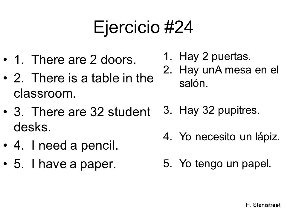 Ejercicio #24 1. There are 2 doors.