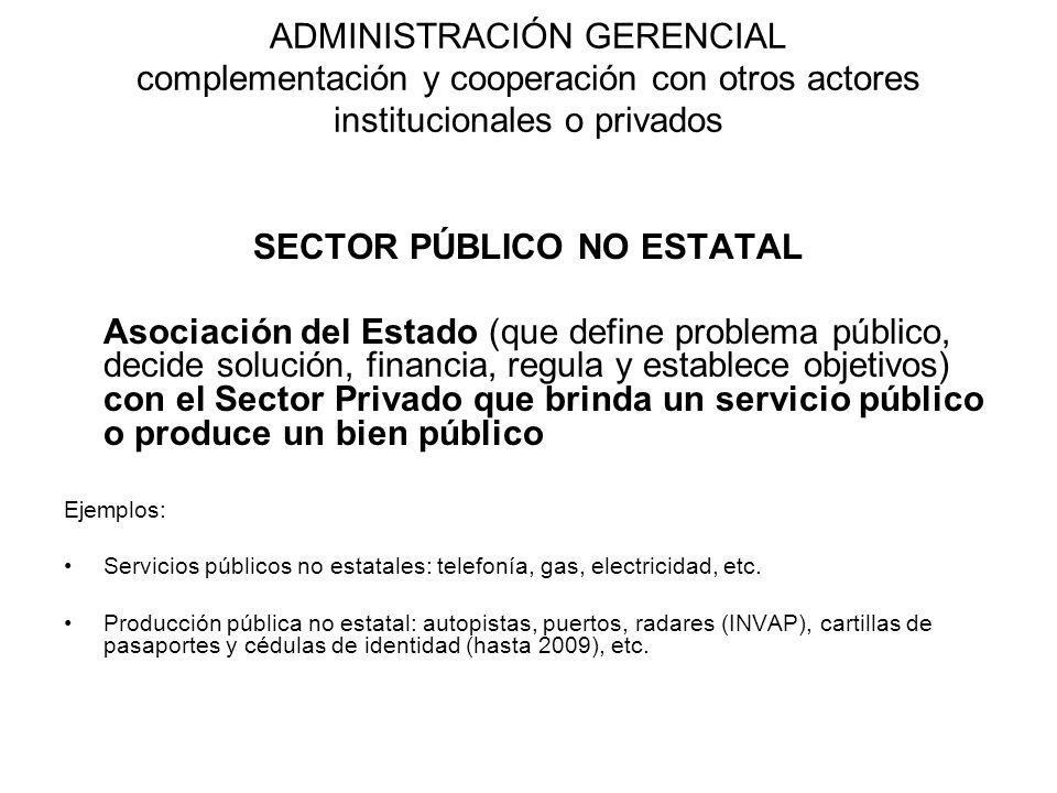 SECTOR PÚBLICO NO ESTATAL