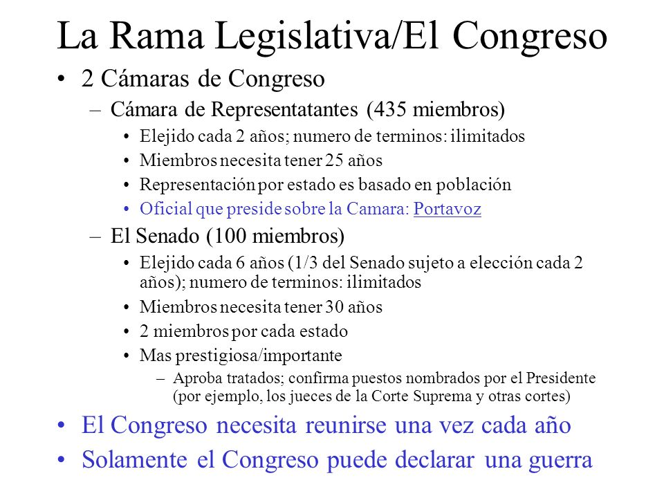 La Rama Legislativa/El Congreso