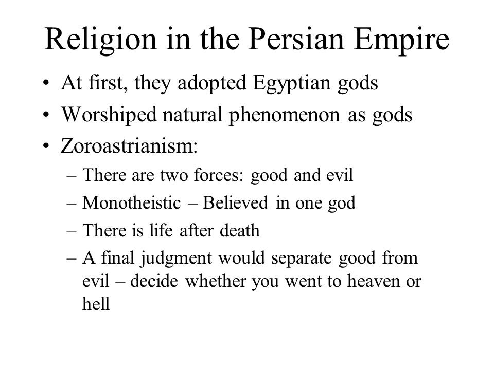 Religion in the Persian Empire