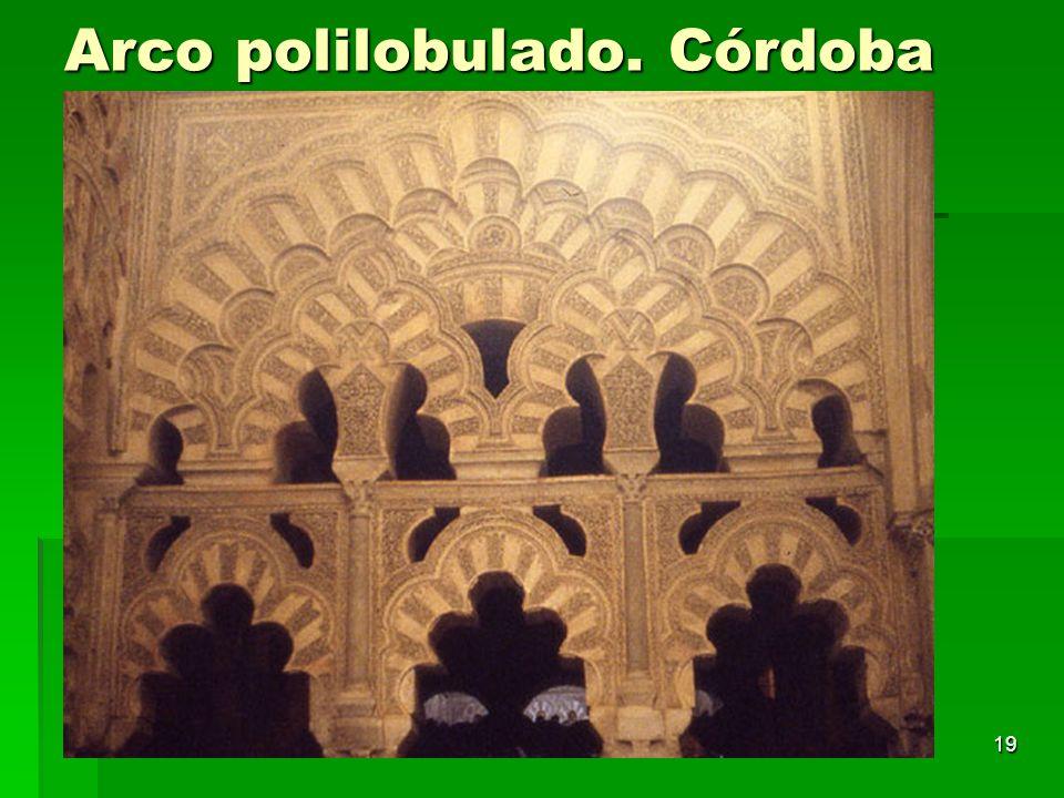 Arco polilobulado. Córdoba