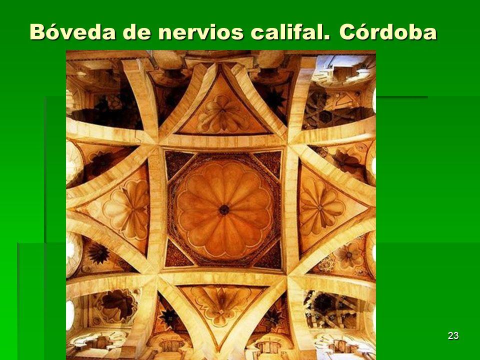 Bóveda de nervios califal. Córdoba