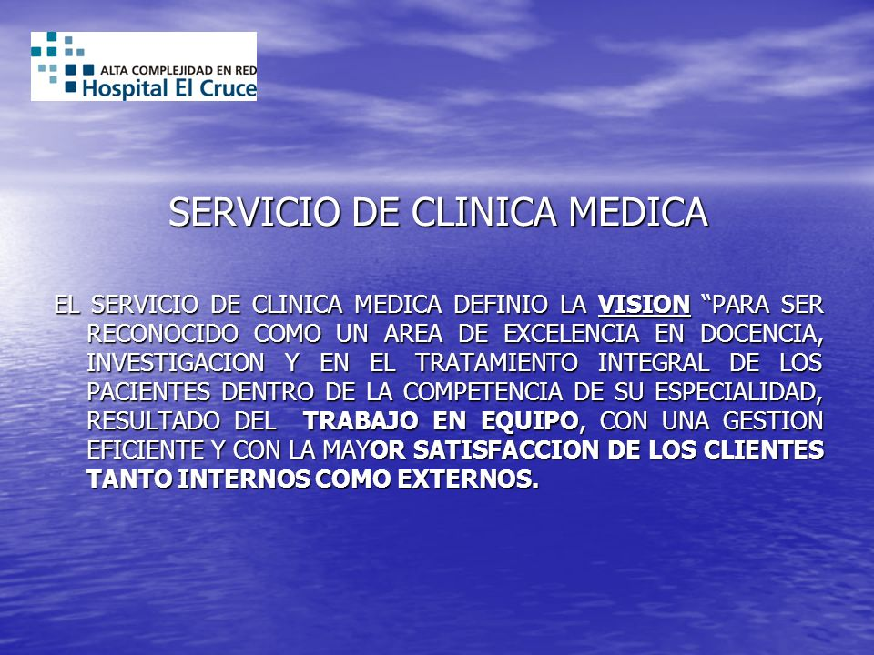 SERVICIO DE CLINICA MEDICA