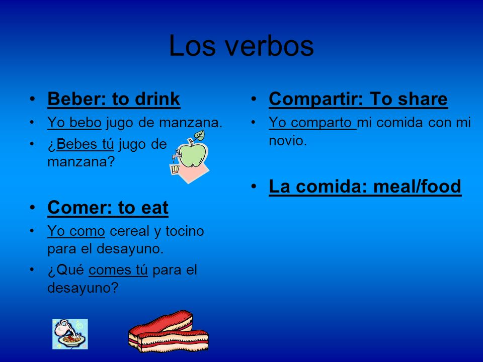 Los verbos Beber: to drink Comer: to eat Compartir: To share