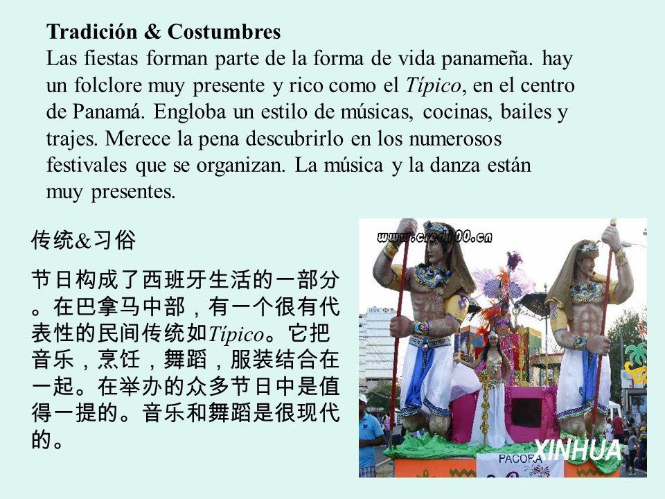 Tradición & Costumbres