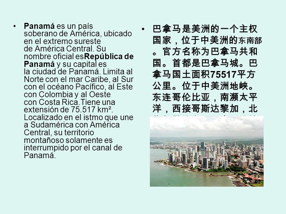 Panamá es un país soberano de América, ubicado en el extremo sureste de América Central. Su nombre oficial esRepública de Panamá y su capital es la ciudad de Panamá. Limita al Norte con el mar Caribe, al Sur con el océano Pacífico, al Este con Colombia y al Oeste con Costa Rica.Tiene una extensión de 75.517 km². Localizado en el istmo que une a Sudamérica con América Central, su territorio montañoso solamente es interrumpido por el canal de Panamá.