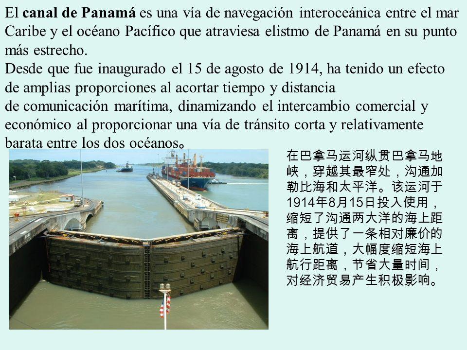 El canal de Panamá es una vía de navegación interoceánica entre el mar Caribe y el océano Pacífico que atraviesa elistmo de Panamá en su punto más estrecho.