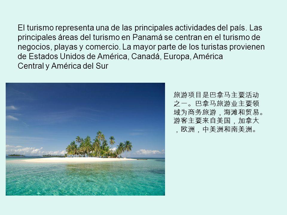 El turismo representa una de las principales actividades del país