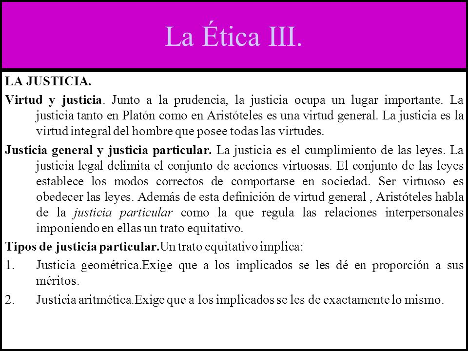 La Ética III. LA JUSTICIA.