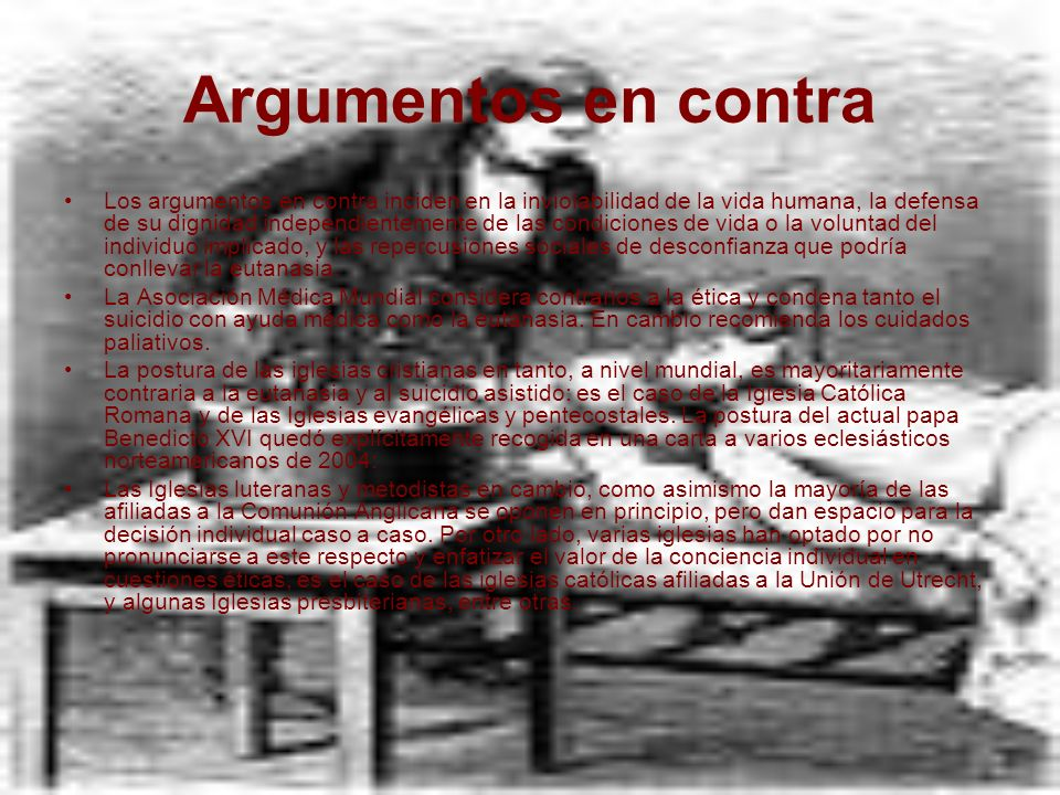 Argumentos en contra