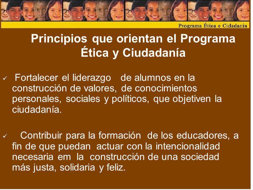 Principios que orientan el Programa Ética y Ciudadanía