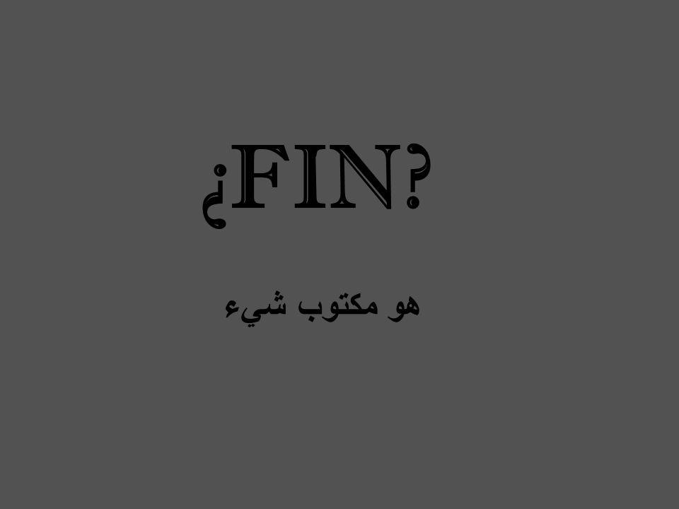 ¿FIN هو مكتوب شيء