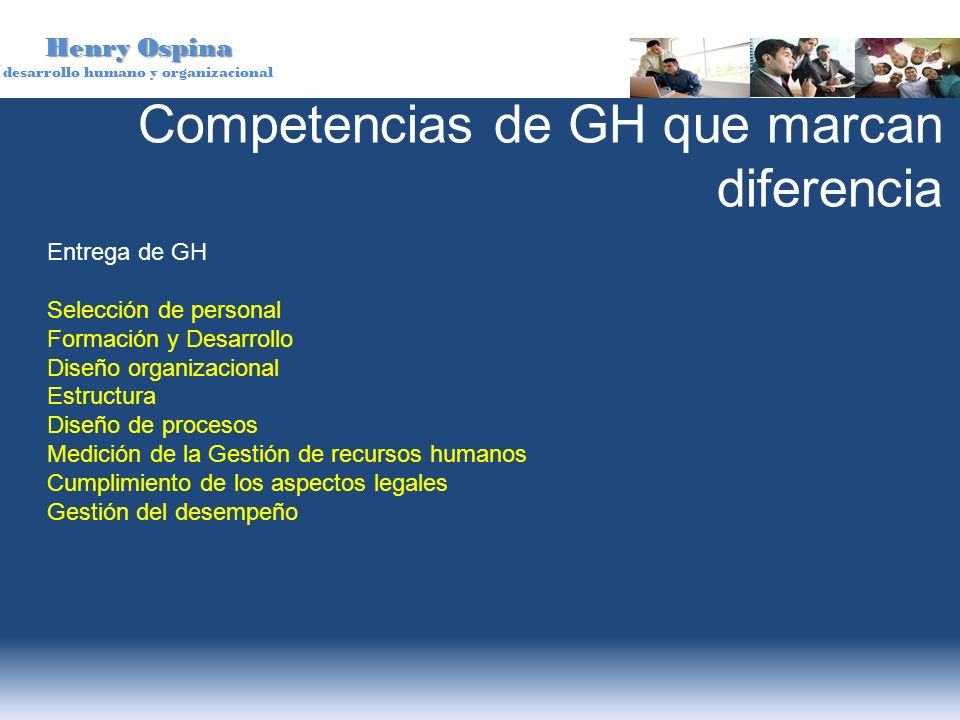 Competencias de GH que marcan diferencia