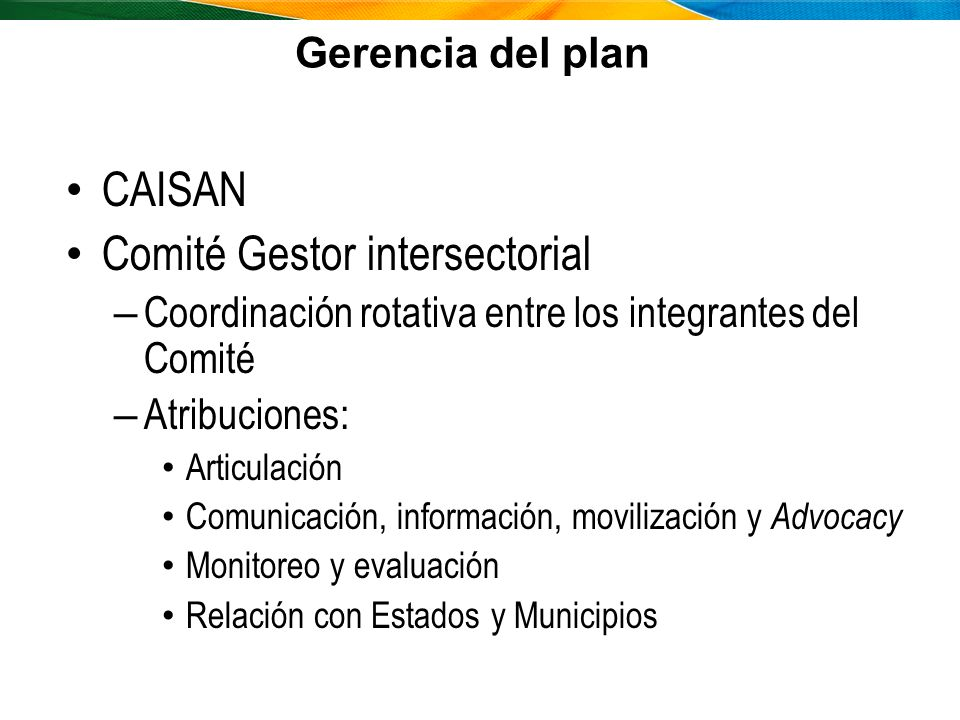 Comité Gestor intersectorial