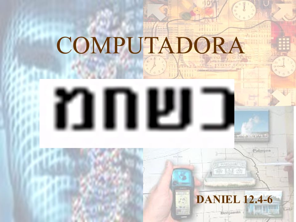 COMPUTADORA DANIEL 12.4-6