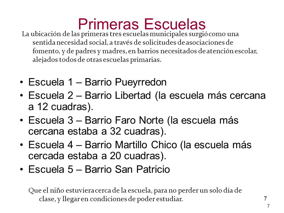 Primeras Escuelas Escuela 1 – Barrio Pueyrredon