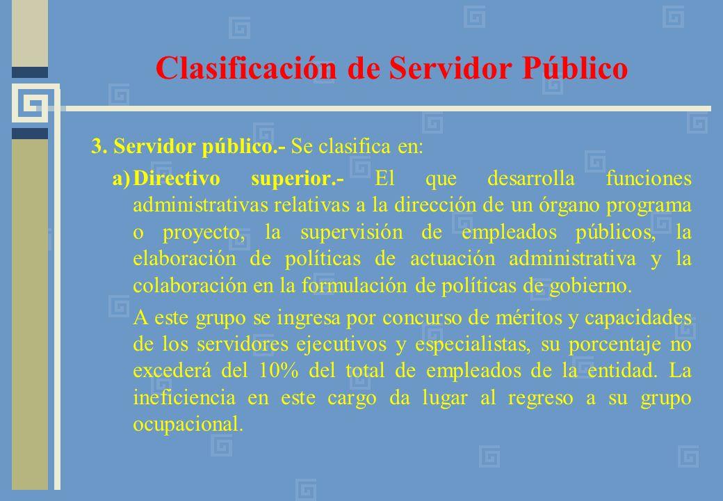 Clasificación de Servidor Público