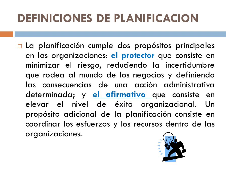 DEFINICIONES DE PLANIFICACION