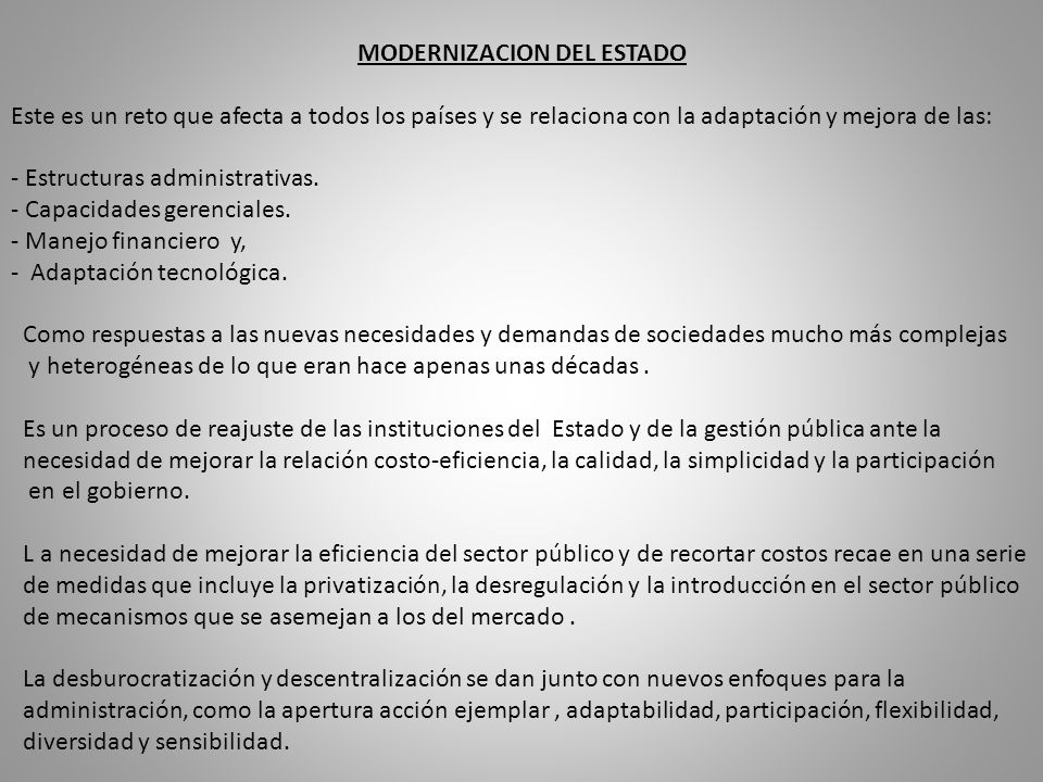 MODERNIZACION DEL ESTADO
