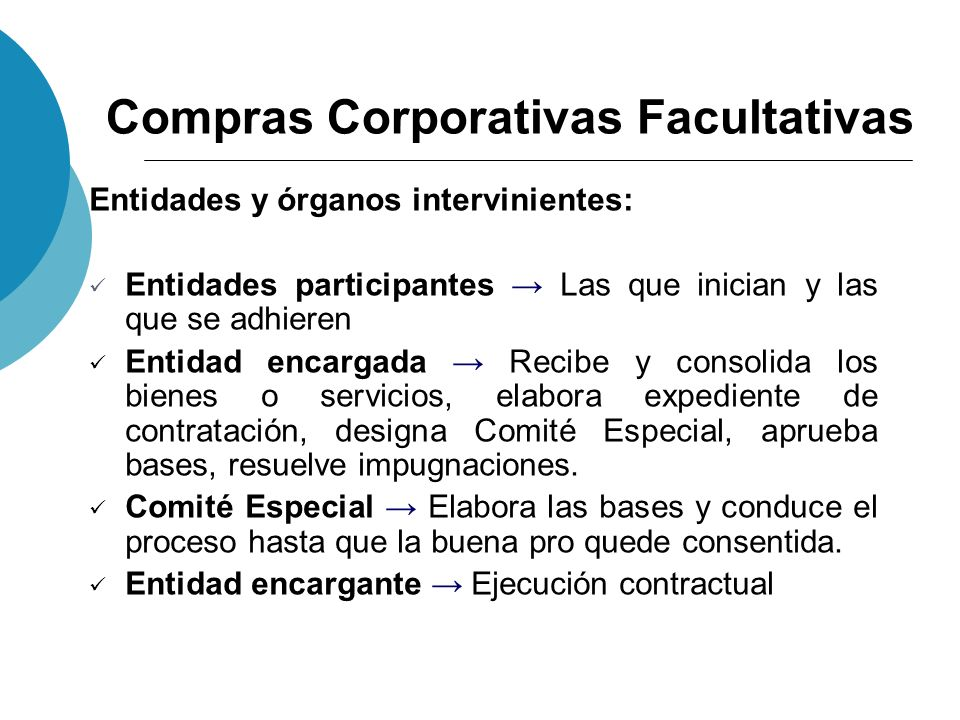 Compras Corporativas Facultativas