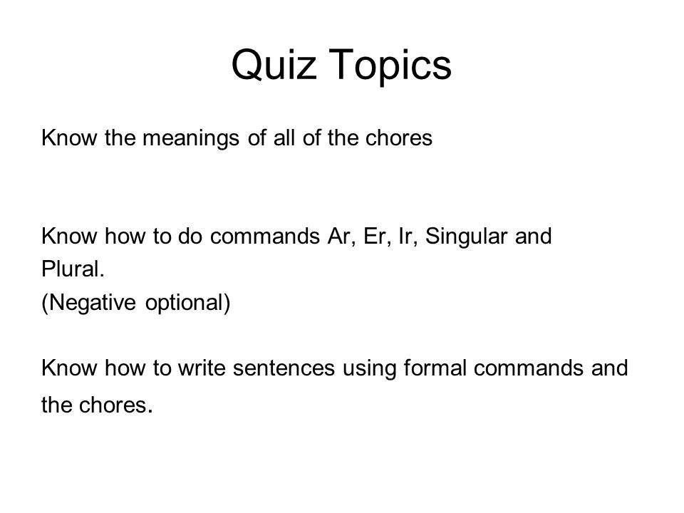 Quiz Topics