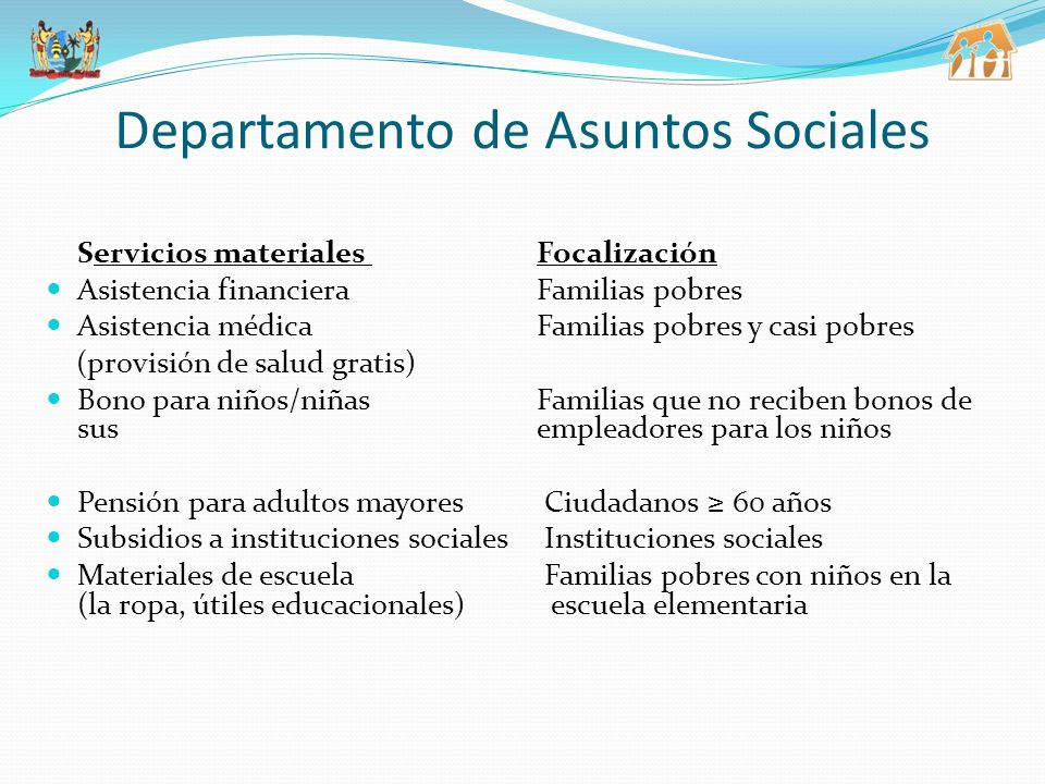 Departamento de Asuntos Sociales