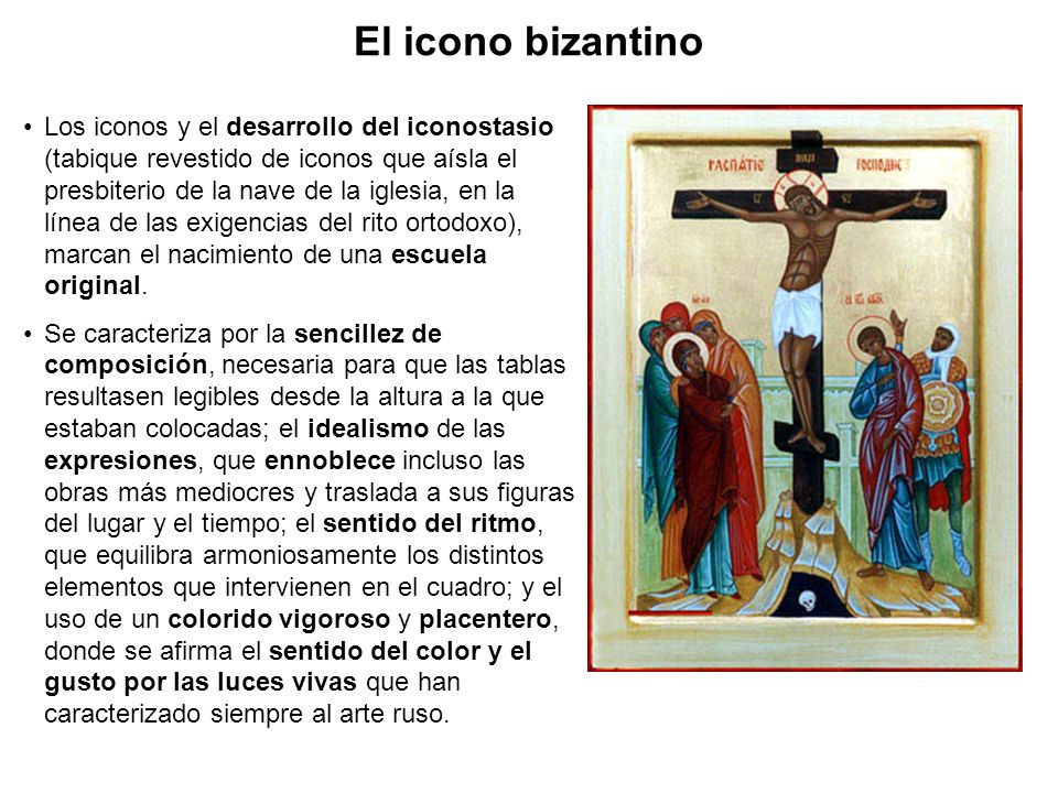 El icono bizantino