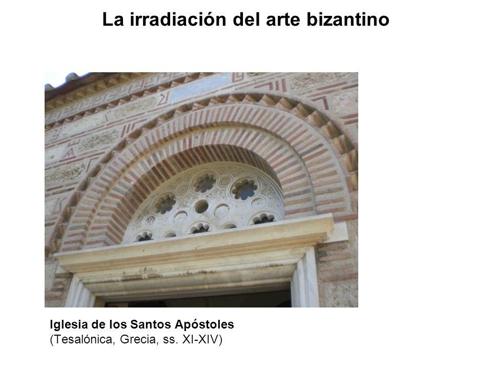 Iglesia de los Santos Apóstoles (Tesalónica, Grecia, ss. XI-XIV)