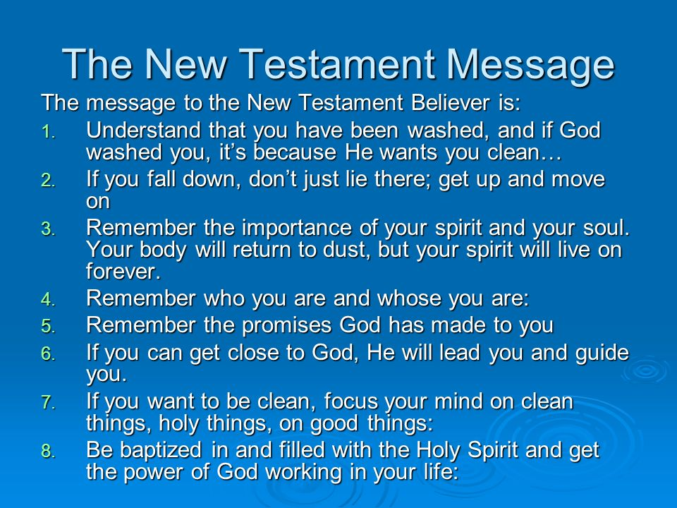 The New Testament Message