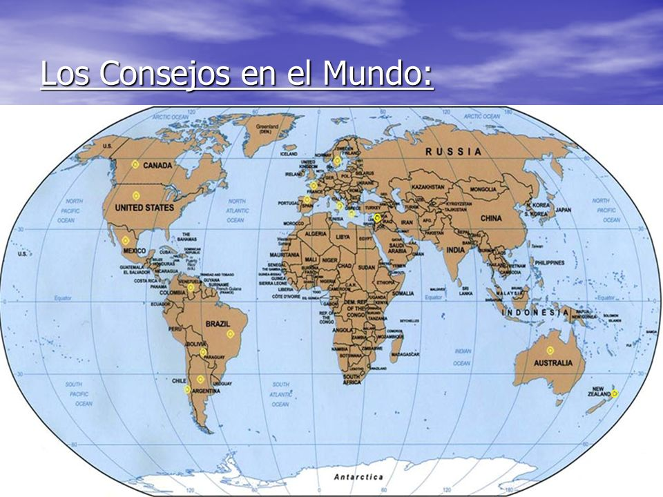 Los Consejos en el Mundo:
