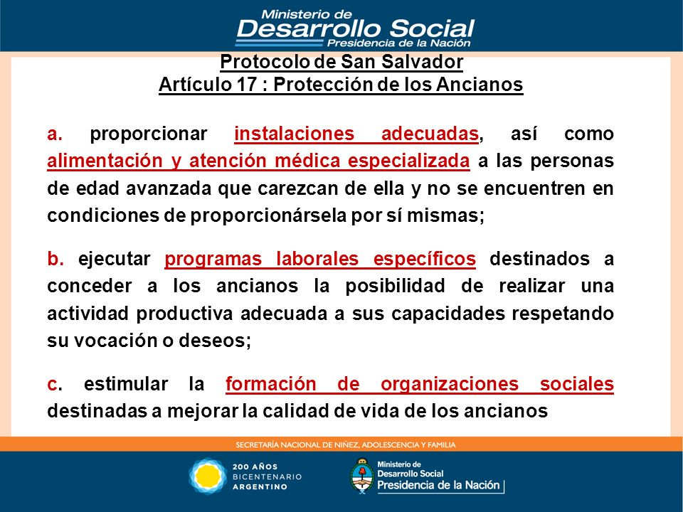 Protocolo de San Salvador Artículo 17 : Protección de los Ancianos