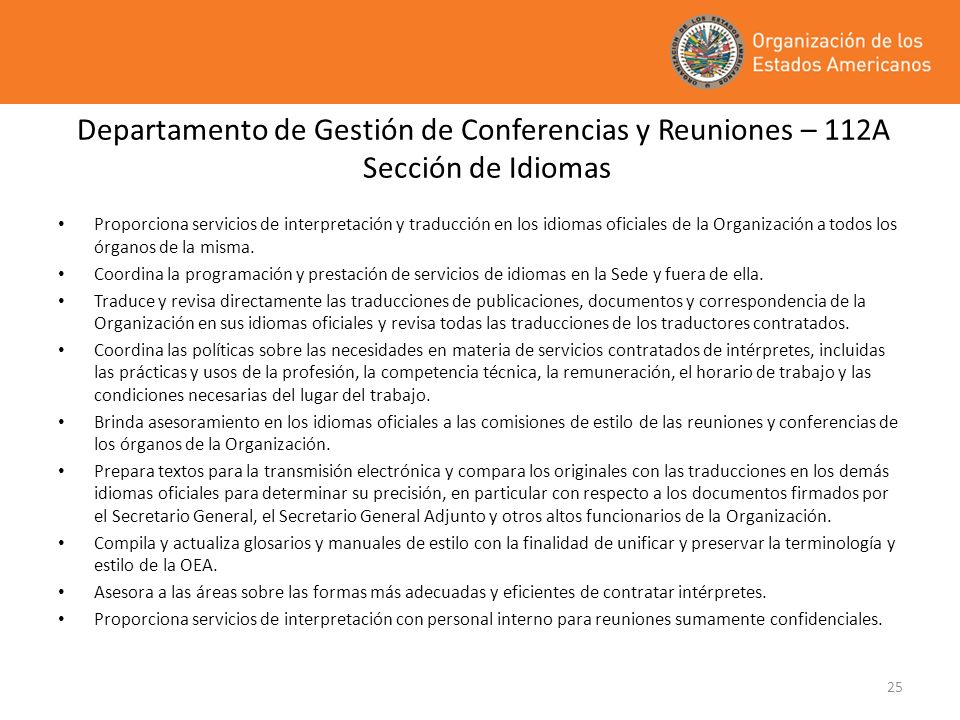 Departamento de Gestión de Conferencias y Reuniones – 112A Sección de Idiomas